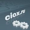 Вычислительные веб-сервисы. CIOX