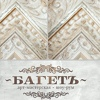 "Багетная мастерская, ""БагетЪ"", Москва"