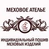 """Меховое ателье ИП """"ТАГ"""" Мир шуб"""