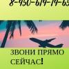 """""""Манго-тур"""" Москва, Муром. Официальная страница."""