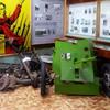Историко-краеведческий музей Дятьковского района