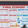 Интернет-магазин plakatmsk.ru