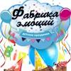 Аниматоры детские праздники Тольятти