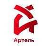 """ПК """"Артель"""" - пошив одежды в Ижевске"""