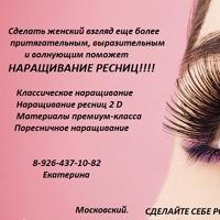 МаринаΜитрофанова