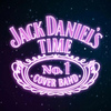 Джеки * Jack Daniels Time * группа на свадьбу