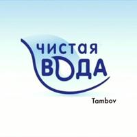 ДмитрийДмитриевич