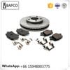 Тормозные колодки и диски (BAPCO brake system)