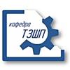 """Кафедра """"ТЗШП"""" - инженерный анализ ANSYS LS-DYNA"""