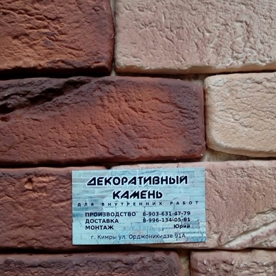 Юра Кулибаба, Кимры