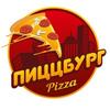ПИЦЦБУРГ пицца | Сеть доставки пиццы в Перми