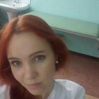 КсенияЕфимова