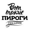 «ВОТ ТАКИЕ ПИРОГИ» | Нижний Новгород (доставка)