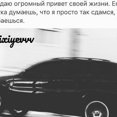 Керейжан Есиркепов, Алматы
