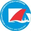 Федерация ориентирования Санкт-Петербурга