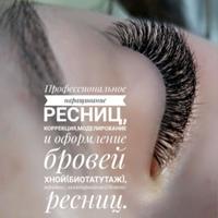 ЕленаНестеренко