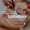 Наращивание ресниц Одинцово - Lashvolume®
