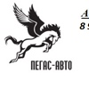 ПЕГАС-АВТО - прокат авто в Серпухове!