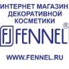 FENNEL - Официальная группа