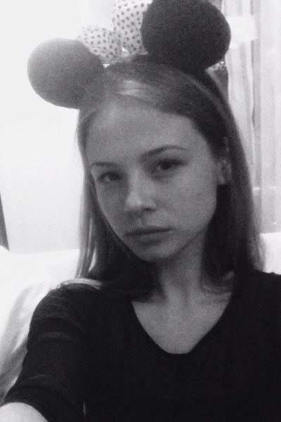 Алина Устинова