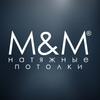 Натяжные потолки в Санкт-Петербурге(Спб)Mar&Maks