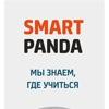 Образование за рубежом | SMART PANDA