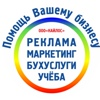 Кайлос  Реклама  Маркетинг   Бухуслуги Хабаровск