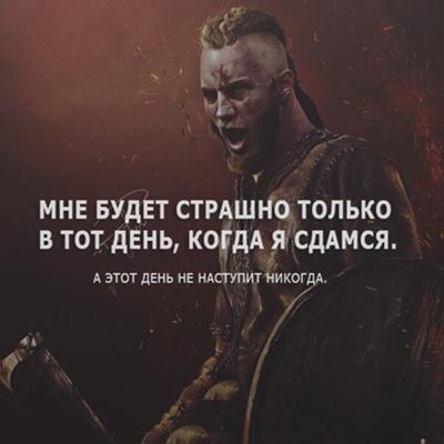 Тигр-Ххх Иванов, Орёл