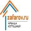 Коттеджи на сутки в Казани |Дом посуточно|Аренда