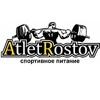 Спортивное питание Ростов - AtletRostov