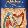 Alizbar & Ann'Sannat Арфотерапия Рязань