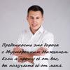 Igor Slesarev
