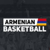 Armenian Basketball Group | †ABG†