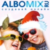 Albomix.ru - фотокниги, фотокалендари, сувениры
