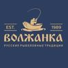 Волжанка (Volzhanka)
