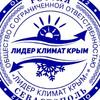 Кондиционеры в Севастополе.