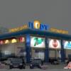 П.О.Р.Т. - Торговый центр - Тюмень
