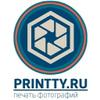 Фотосалон Printty-Онлайн печать фото Уфа (5р)