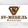 SV-МЕБЕЛЬ 35