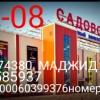 Мажид Каримов