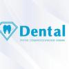 Dental Костанай