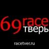 РейсТверь.ру Авто и мото спорт в Твери