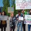 Монстрация '19 (Калининград)