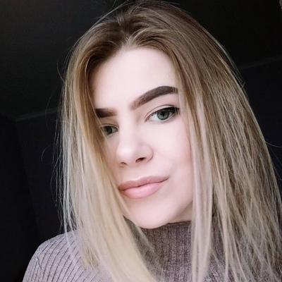 Iryna Danko