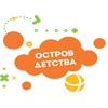 "2 ОТРЯД-Школа №70, 4 ""А"""