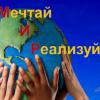 Центр ЗОЛОТОЕ СЕЧЕНИЕ