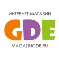 Интернет-магазин GDE детские и спортивные товары