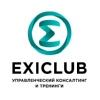 EXICLUB - все об управлении бизнесом