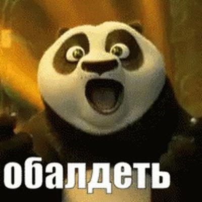 Александр Обычный