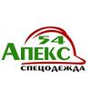 Спецодежда в Новосибирске | Апекс 54